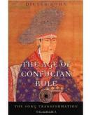 儒教时代 The Age of Confucian Rule: The Song Transformation of China