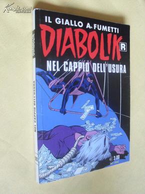 外文原版     Diabolik:        [Il Giallo a Fumetti]Angelo Giussani and Luciani Giussani