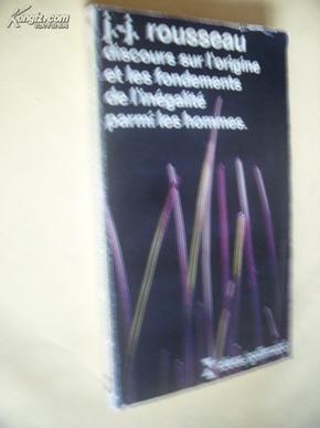 法文原版    Discours sur lorigine et les fondements   de linégalité parmi les hommes - de Rousseau.