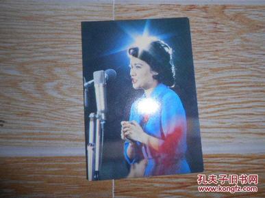 歌片【青年歌唱演员 王静】-烟标商标 票证标牌章 收藏杂项