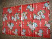 文革褥面515、工况图、花卉,规格128-76CM,85品。