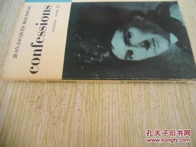 法文原版   卢梭 《忏悔录》  confessions.Jean-Jacques Rousseau