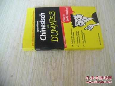 德文原版 Sprachfuhrer Chinesisch  Fur Dummies das Pocketbuch