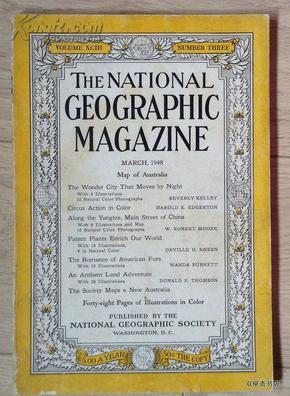 """《美国国家地理》1948年3月、""""扬子江边""""南京和上海的彩色老照片"""