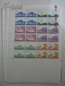 北京邮票厂-12红色景区. 中国-红色之旅设计样票 四方联 10版-一版24枚