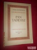PAN TADEUSZ《塔杜施先生》