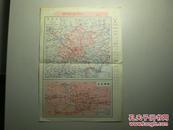 文革时期 北京市交通图(1967年一版一印,有语录)