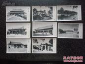 29)五十年代末六十年代初《北京风光》黑白老照片8张合拍
