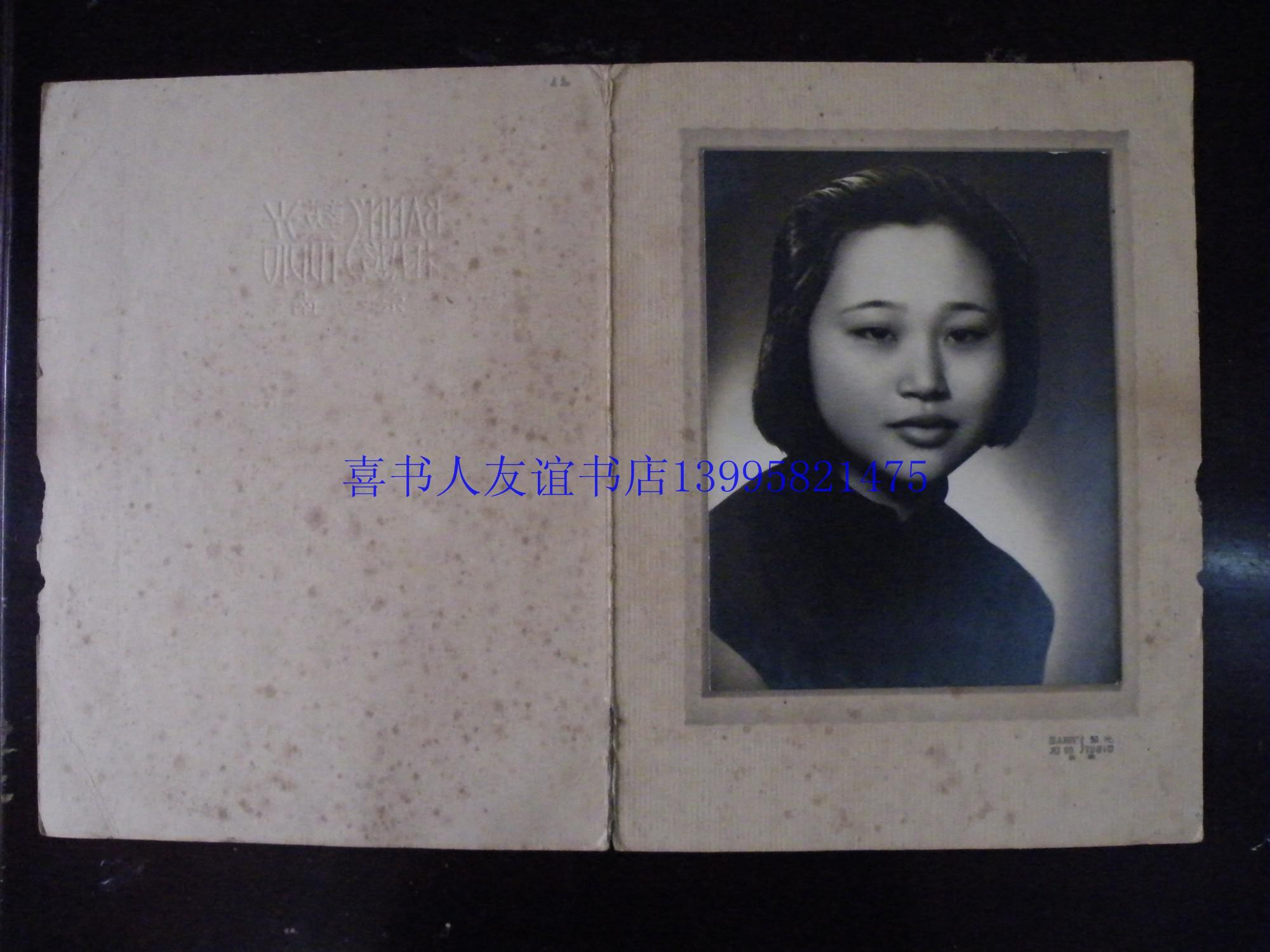 超恐怖的民国老照片 年前的中国老照片 年前的中国老照片