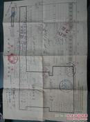 56年老湖南省内河航运管理局货物运单  (编号72)