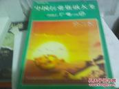中国广电行业资讯大全 2004年(巨厚)