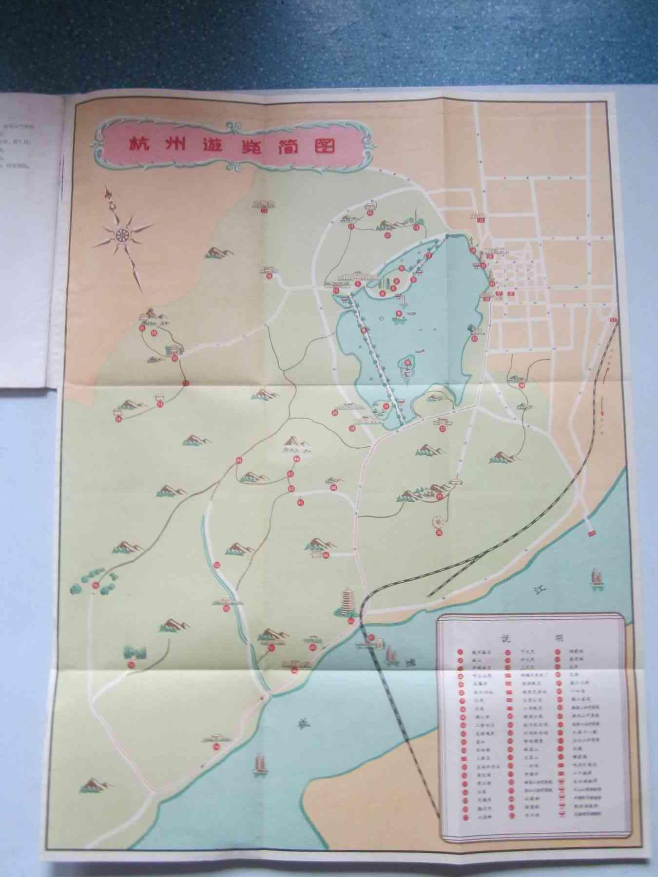 80年代杭州旅游景点简介附:杭州游览简图一张附:西湖全景图一张