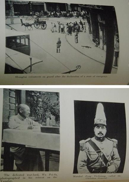 红色收藏:1925年1版1印《中国为什么走上红色之路》近40幅