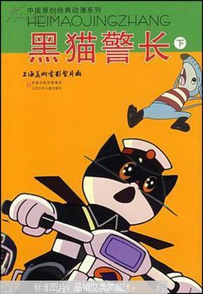 少年与黑猫的头像