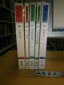 民国学术经典文库 18 中国教育改造 1版2印