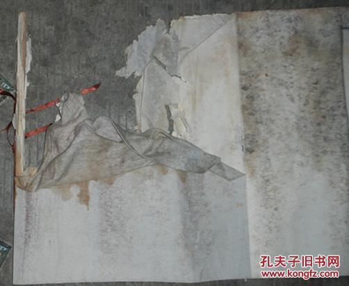 【图】408欧阳龙(国家一级美术师)视频对白神国画原装图片