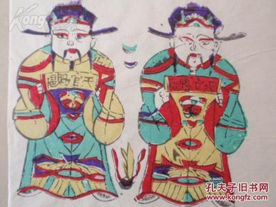 孔网首见!!!朱仙镇老版木版年画版画一幅(16)