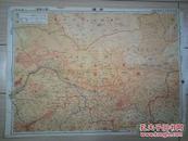 【满洲支那全土明细地图】1938年发行彩色双面地图《蒙疆(蒙古联盟)/北支那(中华民国临时政府之部)》