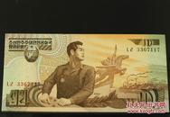 朝鲜1992年10元钱币全新