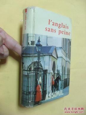 法文原版   轻松英语(大量漫画插图) LAnglais sans peine.CHEREL A.