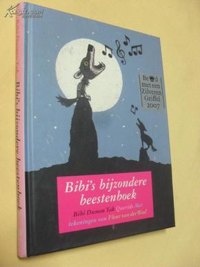 外文原版     精装 绘图本         Bibis bijzondere beestenboek [Bibi Dumon Tak]