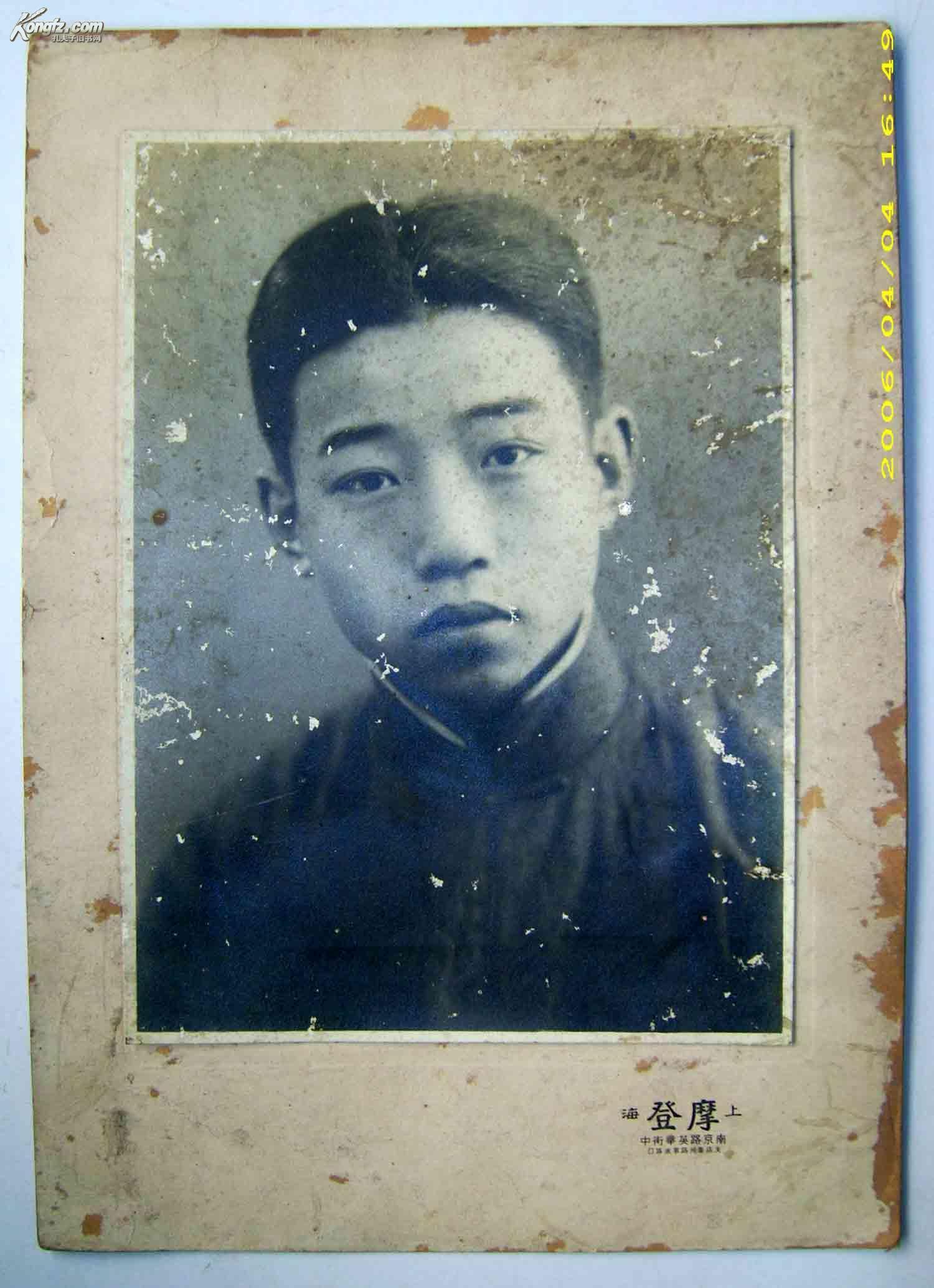 民国老照片 少见民国青年照片3张 上海摩登照相馆摄 尺寸23.5 18厘米