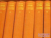 1957年版布面精裝/燙金書名/圣經紙印刷《黑塞文集》7卷(全)包括《詩歌》、《在輪下》、《荒原狼》、《玻璃球游戲》、《釋迦摩尼》等 HERMANN HESSE: GESAMMELTE SCHRIFTEN