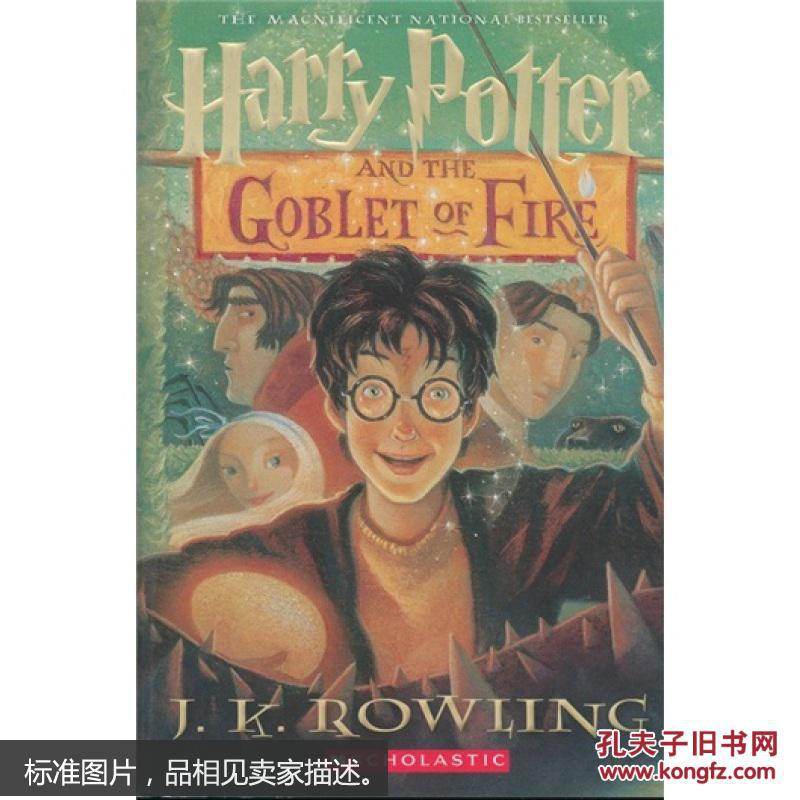 Harry Potter and the Goblet of Fire [平装] [9岁及以上] [哈利波特与火焰杯] 书内无笔记