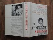 1970年美国出版的有关陈香梅与飞虎队陈纳德将军的原版英文书一册 精装(有不少历史图版) 9品 包邮资