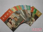 电影故事 1982-1987六年66本合售,见描述
