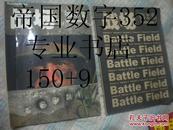 战场 (第 2、3、集) 2集合售(无光盘)