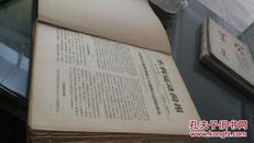 水利运动简报1964--1961年之间大概40多份合订
