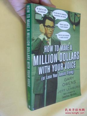 英文原版     How to Make a Million Dollars with Your Voice (Or Lose Your Tonsils Trying)