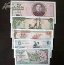 1978年版朝鲜纸币【共5张全套】保真包品