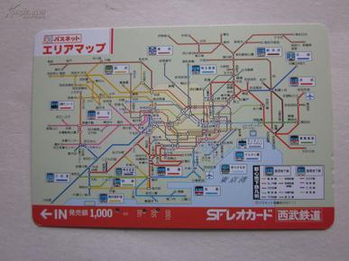 日本地铁卡 线路图一张图片