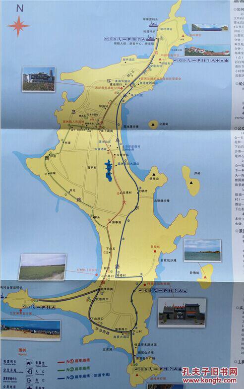 湄洲岛旅游图