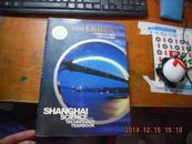 2004上海科技年鉴