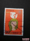 日邮··日本邮票信销:樱花目录编号C689 1975年国际妇女节1全