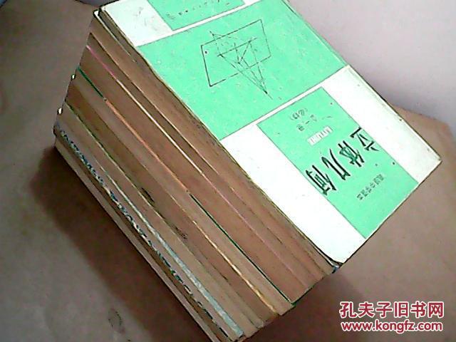 【图】高级中学高中(v高中)物理第1.2册,课本第排名南岸语文图片