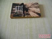 德文原版     Die Mausefalle und andere Fallen. Agatha Christie
