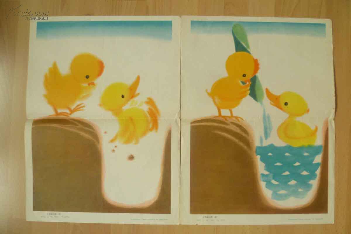 幼儿园看图说话教学图片·小鸡和小鸭(4幅全)