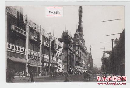 上海新新百货公司民国老明信片
