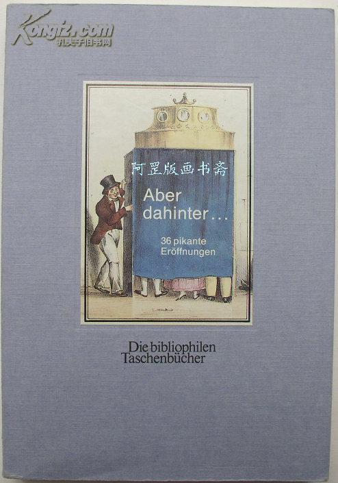 亚洲情色977_《在背后》情色插画集德国版《爱书人》系列画册之一
