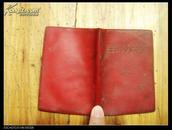 2510:1969年(内页有林彪题词)《毛主席论人民战争》红皮塑装一册全