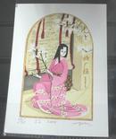 藏书票:拿着花的和服少女图案  作者:见代博子(日本著名版画家)新孔版(S2)有签名