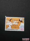 日邮·日本邮票信销·樱花目录编号C754 1977年第16届国际护士协会大会纪念 1全