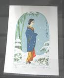 藏书票:穿和服少女背景是雪景的图案  作者:见代博子(日本著名版画家)新孔版(S2)有签名
