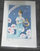 藏书票:少女拿琴图案  作者:见代博子(日本著名版画家)新孔版(S2)有签名