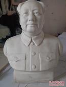 文革毛主席半身塑像