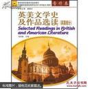 英美文学史及作品选读.英国部分